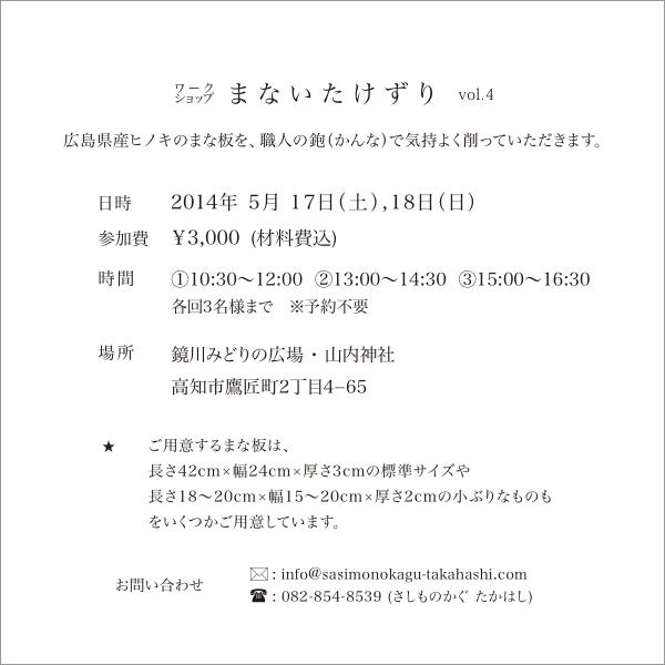 ヴィレッジ2014 ~モノと食と音が奏でる土日市~