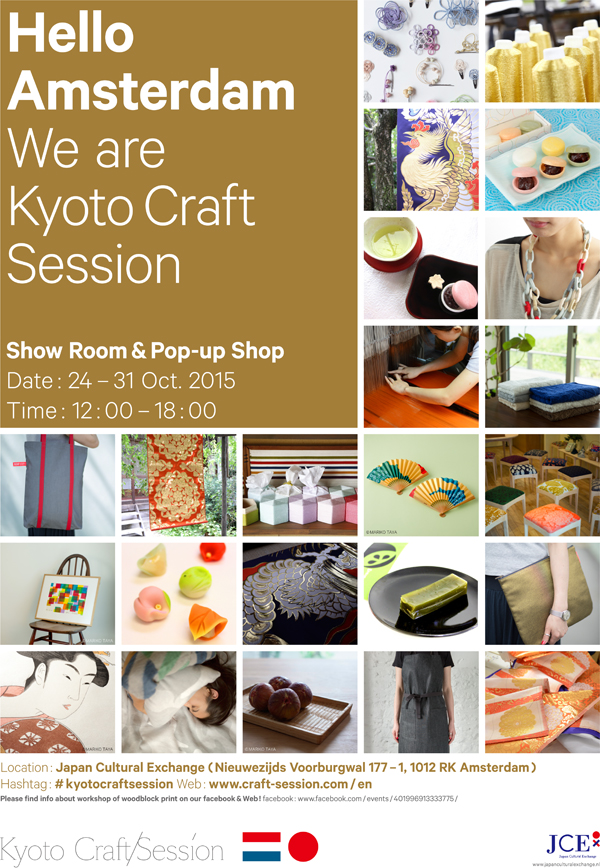 Kyoto craft session in Amsterdam