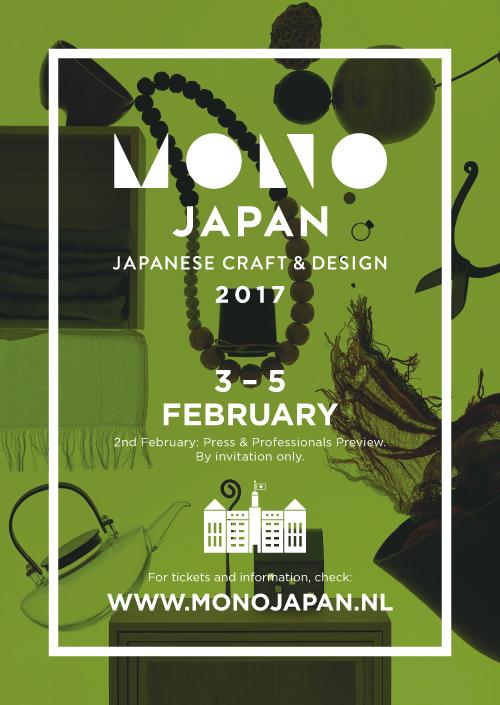 MONO JAPAN 2017